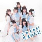 [Single] ソラネルカンパニー – トキメキが生まれた日 (2021.06.01/MP3/RAR)