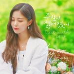 [Single] HYNN – Weekends without you (Duet with Kim Jae Hwan) (2021.07.15/FLAC 24bit + MP3/RAR)