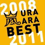 [Album] 嵐 – ウラ嵐BEST 2008-2011 (2021.07.16/MP3/RAR)