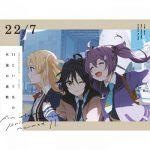 [Album] 22/7 – 11という名の永遠の素数 ユニットソングベスト (2021.07.06/FLAC 24bit Lossless + MP3/RAR)