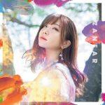 [Single] カザニア – 愛美 (2021.07.28/MP3 + Hi-Res FLAC/RAR)