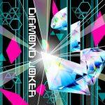 [Single] THE IDOLM@STER MILLION LIVE! THEATER DAYS DIAMOND JOKER (2021.07.29/MP3/RAR)