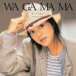 [Album] 岩崎宏美 (Hiromi Iwasaki) – わがまま (WA GA MA MA) (1986.08.01/FLAC 24bit Lossless/RAR)