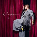 [Single] 鈴木瑛美子 (Emiko Suzuki) – kIng (2021.07.21/FLAC 24bit Lossless/RAR)