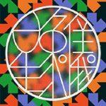 [Single] WARPs UP – プラネタリウム(LANGYI & MINGJUN ver.) (2021.08.31/FLAC + MP3/RAR)