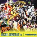 [Single] SHAMAN KING ORIGINAL SOUNDTRACK VOL.3 (2021.08.27/MP3 + FLAC/RAR)