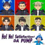 [Single] DA PUMP – No! No! Satisfaction! (2021.08.02/MP3 + FLAC/RAR)