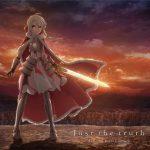 [Single] 栗林みな実 – Just the truth (2021.08.27/MP3 + FLAC/RAR)
