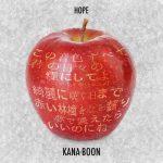 [Single] KANA-BOON – HOPE (2021.08.08/MP3 + Hi-Res FLAC/RAR)