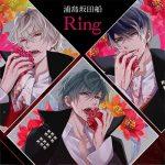 [Single] 浦島坂田船 – Ring (2021.08.31/MP3/RAR)
