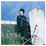 [Single] 斉藤壮馬 – My blue vacation (2021.03.20/MP3/RAR)