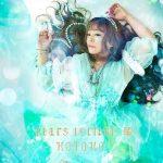 [Album] KOTOKO – tears cyclone -醒- (2019.06.26/FLAC 24bit Lossless/RAR)