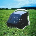 [Single] DISH ⁄ ⁄ – ありのまんまが愛しい君へ. (2021.09.24/MP3 + FLAC/RAR)