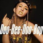 [Single] 倖田來未 (Koda Kumi) – Doo-Bee-Doo-Bop (2021.08.18/AAC/RAR)