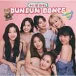[Single] OH MY GIRL – JAPAN 2nd Single 「Dun Dun Dance Japanese ver.」 (2021.09.22/FLAC + MP3/RAR)