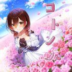 [Single] hololive IDOL PROJECT: ロボ子さん – コトノハ (2021.09.25/MP3 + Hi-Res FLAC/RAR)