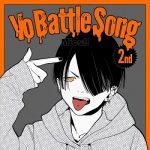[Single] Mics!! Vo Batte 02 Arari 神宮前朱: Dawn-Reimei (CV: 山下誠一郎) (2021.08.18/MP3/RAR)