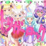 [Single] Mashumairesh!! – SHOW BY ROCK!! トリガーロック (2021.09.15/MP3/RAR)