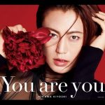 [Album] 氷川きよし – You are you (2021.09.08/MP3 + FLAC/RAR)