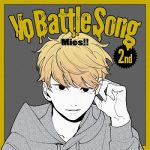[Single] Mics!! Vo Batte Song 東郷日向 04 Prominence (CV: 天﨑滉平) (2021.09.01/MP3/RAR)