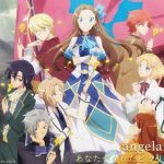 [Single] angela – あなたがくれたヒカリ (2021.09.11/MP3 + FLAC/RAR)