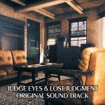 [Album] JUDGE EYES & LOST JUDGMENT オリジナルサウンドトラック (2021.09.24/MP3/RAR)