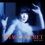 [Album] 越美晴コシミハル – 秘密の旅~Voyage secret~ (2021.09.15/MP3 + FLAC/RAR)