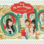 [Album] TrySail – Re Bon Voyage (2021.09.15/MP3/RAR)