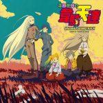 [Album] TVアニメ「平穏世代の韋駄天達」 オリジナル・サウンドトラック (2021.09.15/Hi-Res FLAC/RAR)